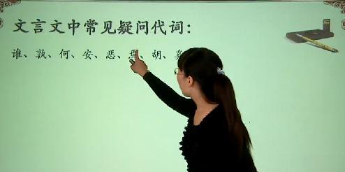 [资源] 14课时掌握高中语文基础知识 名师视频课附带讲义 学习资源分享 第1张